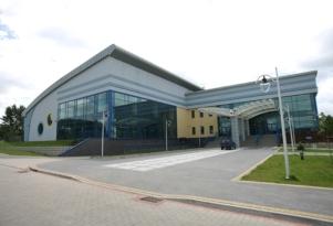 Budynek Pływalni Miejskiej